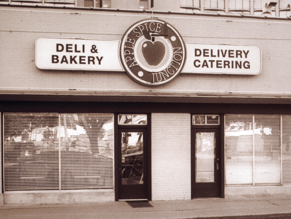 our first location